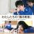 [読書] 確かな手触りを持つものとして。石川晋『わたしたちの「撮る教室」』