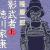 [読書] したたかに生きた「いくさ人」の美しい終章。隆慶一郎「影武者徳川家康」
