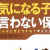 [読書]親も教師も必読の、保育士の「言葉がけ」についての本。赤木和重・岡村由紀子「「気になる子」と言わない保育」