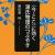 [読書]古典と現代だけでなく、学問的知見と現場をつなぐ一冊。諏訪園純「<今・ここ>に効く源氏物語のつぶやき」
